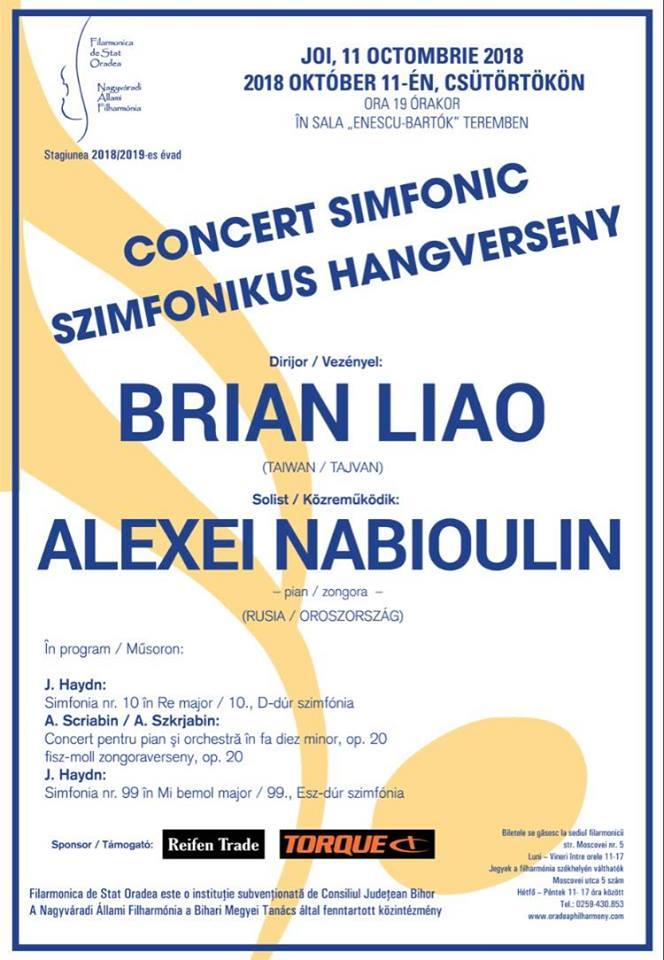 Oradea concert 2